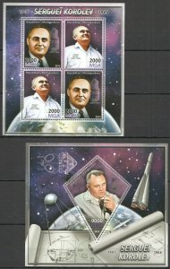 PE542 2013 MADAGASCAR SPACE EXPLORATION SERGEY KOROLEV KB+BL MNH STAMPS