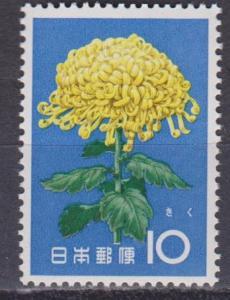 Japan #722 MNH VF (SU3617)