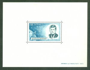 XL item Monaco 596 MNH souv sheet (perf) Ceres CV $700