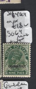 INDIA  CHAMBA  P1306B)  KGV  9P  SG 64     MNH