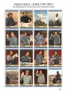 C A R - 2020 - Chinese Communist Party - Perf 16v Sheet #3 - Mint Never Hinged