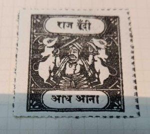 Indian States BUNDI - Sacred Cows 1/2a