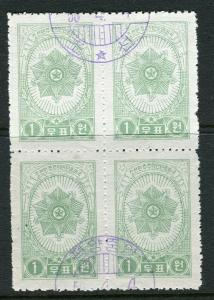 KOREA Nth; 1950 fine used (CTO) BLOCK, not hinged NH, Order of National Flag