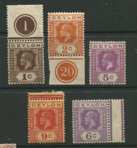 Ceylon -Scott 225-232 - KGV -Definitive- 1921- MVLH - 5 Single Stamps