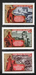 Russia Scott 4495-4497 MH* stamp set