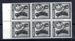 Malta KGVI 1948 MNH block 1/- Self Government WS14974