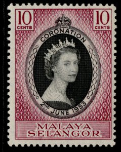 MALAYSIA - Selangor QEII SG115, 1953 CORONATION, NH MINT.