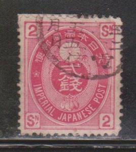 JAPAN Scott # 73 Used - Imperial Japanese Post