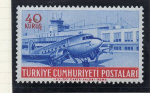 Turkey 1954 Early Issue Fine Mint Hinged 40k. NW-18209