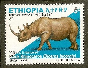Ethiopia   Scott  1682     Animal      Used