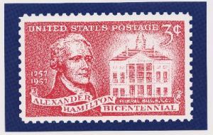 Postcard featuring Alexander Hamilton stamp Scott 1086 (mint condition)