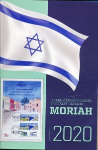 ISRAEL 2020-21 MORIAH SPECIALIZED S/LEAVES CATALOG - ENGLISH HEBREW CARMEL #