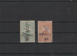 British Railway Parcel Stamps ref 21844