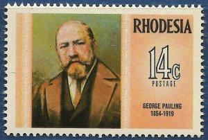 Rhodesia sg 488 MNH 1974 14c George Pauling