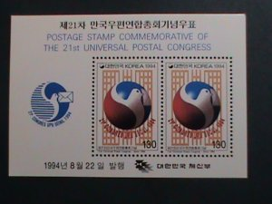 KOREA -1994- 21ST UPU CONGRESS : MNH S/S SHEET VERY FINE WE SHIP TO WORLD WIDE