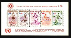 Dominican Republic 1957 Hungary Refugee Sheets (2) MNH - Z17600