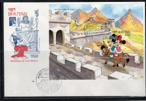 1991 BHUTAN  FDI FDC FIRST DAY COVER DISNEY  STAMPS    LOT 5516