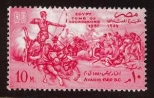 EGYPT Scott 400 MNH** 1957 from Tomb of Agressors set
