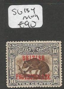 North Borneo SG 134 MOG (10clr)