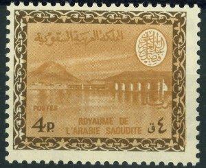 SAUDI ARABIA #464 Postage Stamp Middle East Mint NH OG