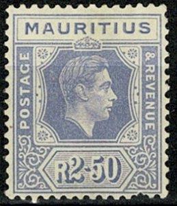 MAURITIUS 1938-49 KG VI 2R 50c PALE VIOLET UNUSED (MH) SG261 Wmk.MSCA VGC