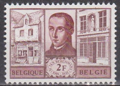 Belgium #632 Mint Never Hinged VF (ST1035)