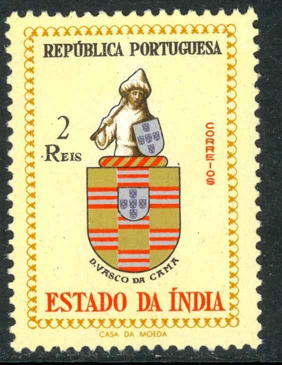 PORTUGUESE INDIA 1958 2r COAT OF ARMS Issue Sc 560 MNH