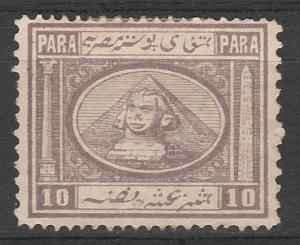 EGYPT 1867 SPHINX AND PYRAMID 10PA