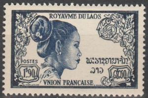 Laos #12 MNH F-VF (SU3266L)