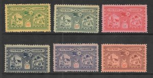Algeria SO7 - SO12  Mint Complete Set Air Mail Semi - Official 1930 not issued