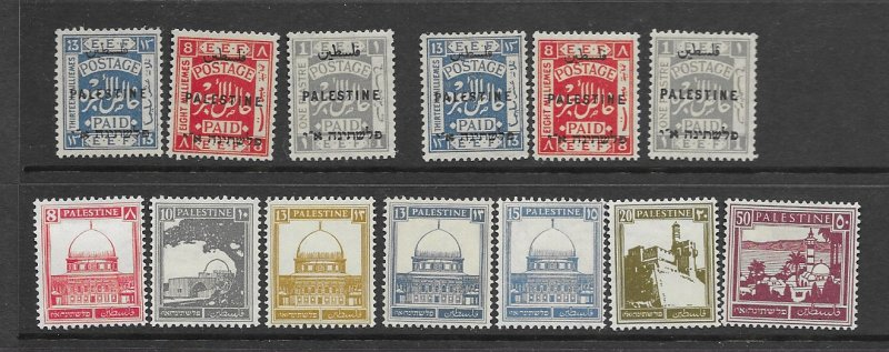 Palestine 55-7 x 2, 72-8 MH and MNH, see desc. 2014 CV$48.00