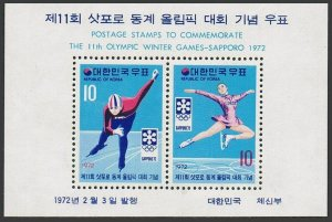 Korea South 811a,MNH.Michel Bl.352. Olympics Sapporo-1972.Figure, speed skating.