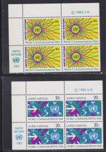 United Nations -New York #  392-393, Inscription Blocks of Four, NH, 1/3 Cat.