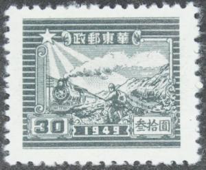 DYNAMITE Stamps: PR of China Scott #5L71 – UNUSED