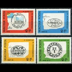 HUNGARY 1972 - Scott# B294-7 Postmarks Set of 4 NH