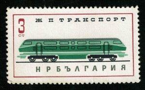 Train, (3713-Т)