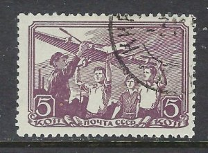 Russia 678 CTO 1938 issue (ap6931)