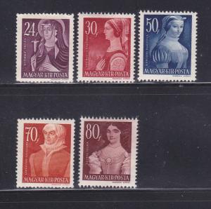 Hungary 626-630 MHR Famous Women (B)
