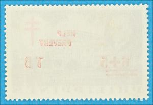 PHILIPPINES - SCOTT B16 MINT NEVER HINGED * PRINT VARIETY WITH OFFSET ON BACK