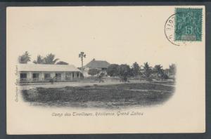 Ivory Coast Sc 4 on 1905 PPC, Lahou CDS, B&W litho Riflemen's Residence, Lahou