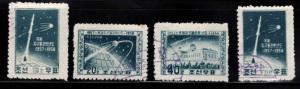 North Korea DPRK Scott 134-137 Used 1958 Geophysical year set