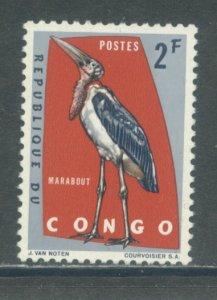 Congo, Democratic Republic 434  MNH (2)