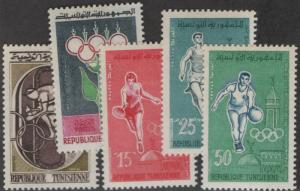 TUNISIA MNH Scott # 373-377 Rome Olympics (5 Stamps)