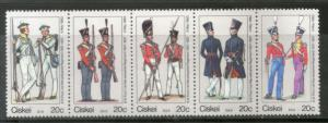 Ciskei MNH Strip 63a-e Soldiers In Uniform 1983