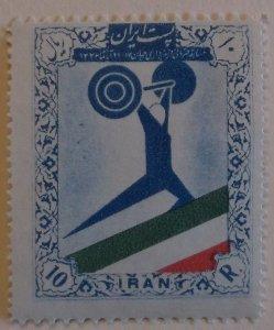 Iran 1099  MNH (Gum Disturbance_ Full Set  Cat 15.00  Weight Lifting Topical