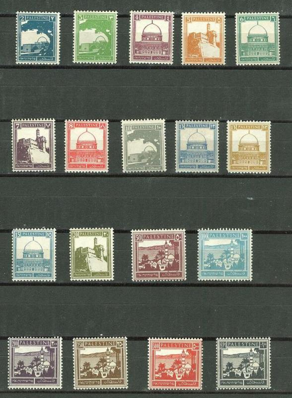 Palestine # 63//84  Pictorials - partial set  (18)  Mint NH