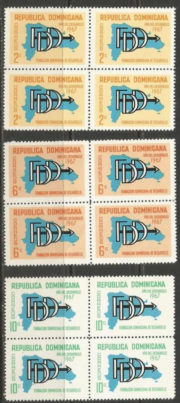 Dominican Republic 633-35 MNH BLOCKS OF 4 MAP [D1]