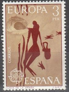 Spain #1884 MNH F-VF (SU4009)