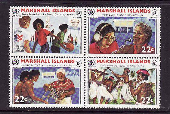 D3-Marshall Is.-Scott#81a-unused NH block-Int'l Youth Year-1