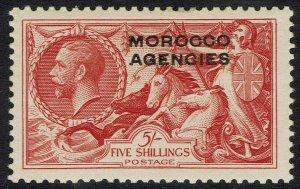 MOROCCO AGENCIES 1935 KGV SEAHORSES 5/-